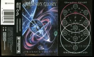 Crimson Glory Transcendence Holland cass inlay