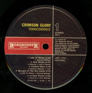 Crimson Glory Transcendence Korea LP Jigu labels side 1