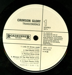 Crimson Glory Transcendence Korea Promo LP label side 1