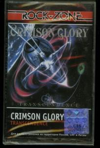 crimsonglorytranscendencerussiacasssealedjpg