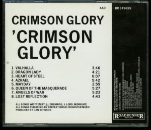 Crimson Glory Crimson Glory Holland first press disc made in Japan back