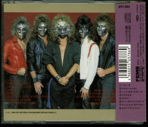 Crimson Glory Crimson Glory Japan Cd Far East Metal Syndicate _– APCY-2004 back
