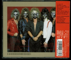 Crimson Glory Crimson Glory Japan Cd Roadrunner Records _– RRCY-2020 back