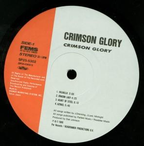 Crimson Glory Crimson Glory Japan LP label side 1