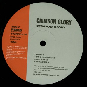 Crimson Glory Crimson Glory Japan LP label side 2