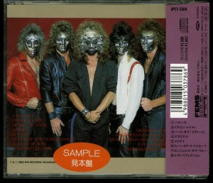 Crimson Glory Crimson Glory Japan PROMO Cd Far East Metal Syndicate – APCY-2004 back