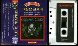 Crimson Glory Crimson Glory Korea Cassette