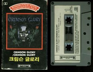 Crimson Glory Crimson Glory Korea cass slipcase