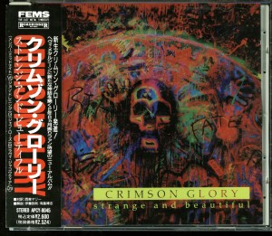 Crimson Glory Strange And Beautiful Japan Promo Cd