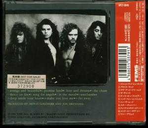 Crimson Glory Strange And Beautiful Japan Promo Cd back