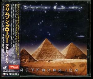Crimson Glory Astronomica Japan Cd