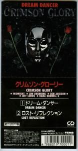 Crimson Glory Dream Dancer Japan minidisc disc