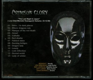 Crimson Glory Last Night In Japan Cd back
