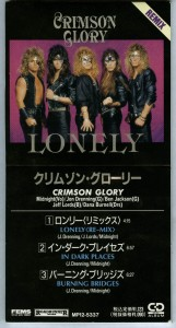 Crimson Glory Lonely Japan minidisc