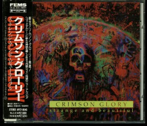 Crimson Glory Strange And Beautiful Japan CD