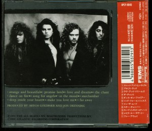 Crimson Glory Strange And Beautiful Japan CD back