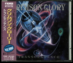 Crimson Glory Transcendence Japan Promo Cd Far East Metal Syndicate _– APCY-2005