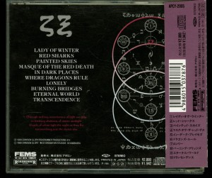 Crimson Glory _Transcendence Japan Cd Far East Metal Syndicate APCY-2005 back