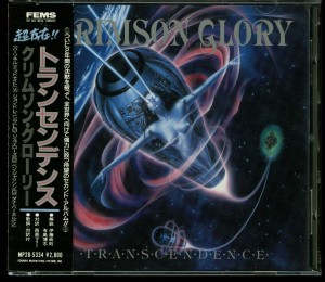Crimson Glory _Transcendence Japan Cd Far East Metal Syndicate MP28-5334