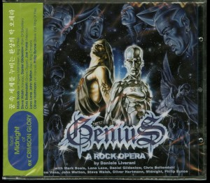 Genius A Rock Opera Episode 1 Korea Cd