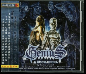 Genius A Rock Opera Episode 1 Taiwan Cd