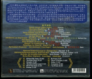 Genius A Rock Opera Episode 1 Taiwan Cd back