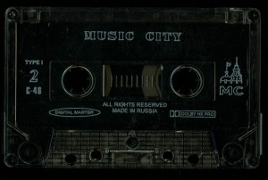 Mercyful Fate Melissa Cassette Russian Pressing Music City 347 tape side b
