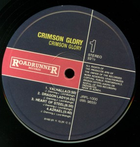 Crimson Glory Crimson Glory Korea Promo LP label side 1