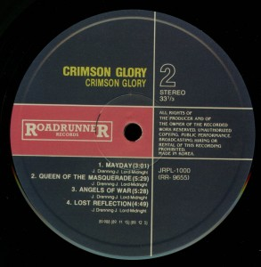 Crimson Glory Crimson Glory Korea Promo LP label side 2