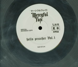 Mercyful Fate Demon Preacher Vol. 1 Clear Vinyl LP label side 1