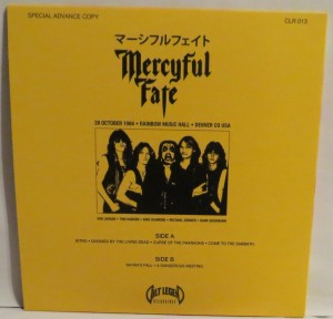 Mercyful Fate Demon Preacher clear vinyl back