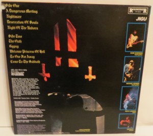 Mercyful Fate Don't Break The Oath Korea Promo LP back