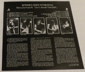 Mercyful Fate Don't Break The Oath Korea Promo LP insert