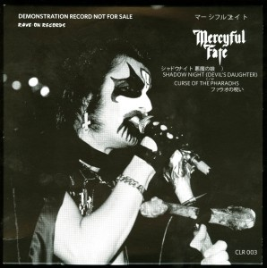 Mercyful Fate Shadow Night Red Vinyl