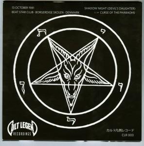 Mercyful Fate Shadow Night black vinyl back