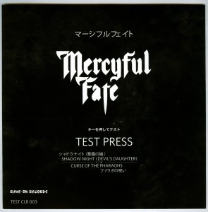 Mercyful Fate Shadow Night test pressing 7 inch