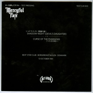 Mercyful Fate Shadow Night test pressing 7 inch back