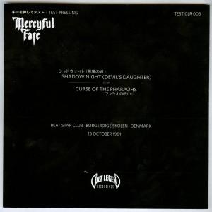 Mercyful Fate Shadow Night test pressing 7 inch back