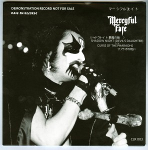 Mercyful Fate Shadow Night white vinyl