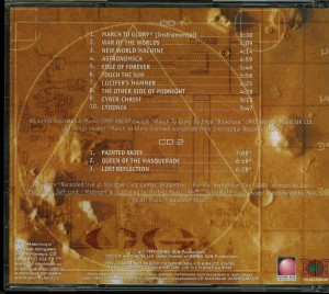 Crimson Glory Astronomica CD Maximum back