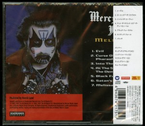 Mercyful Fate Melissa Japan 2015 press back